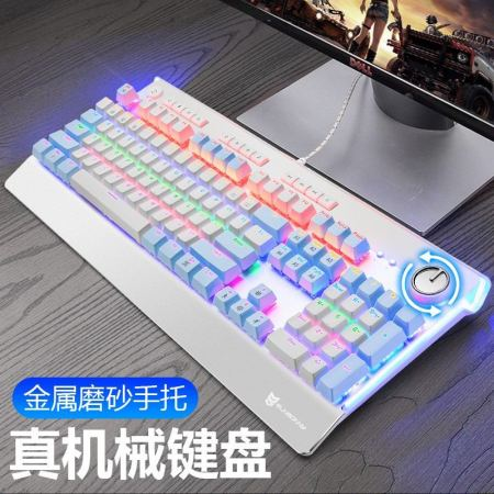 Sunsonny Mechanical Keyboard N-J30